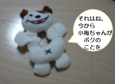 Seiton2_2