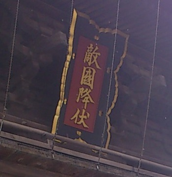 201401035