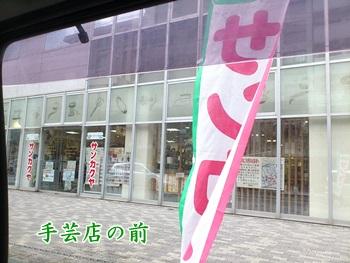 201403021_2